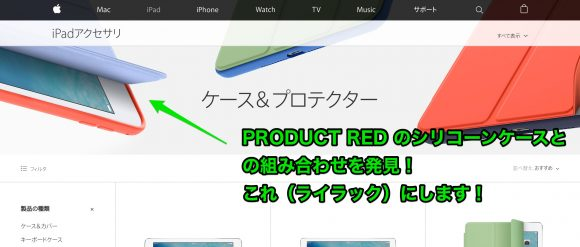 iPadProCover_1