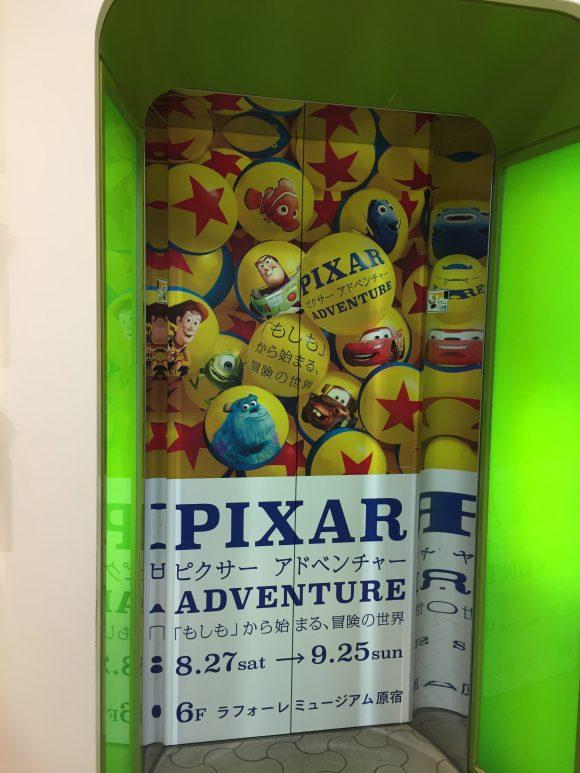 pixar_adventure_40