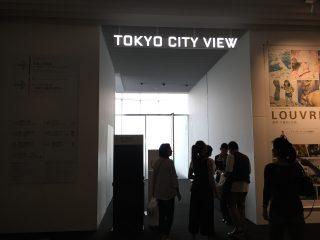 「大都市に迫る 空想脅威展」開催前!「ジブリの大博覧会」終了後の東京シティビューをチェック!