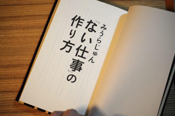 bookcover12