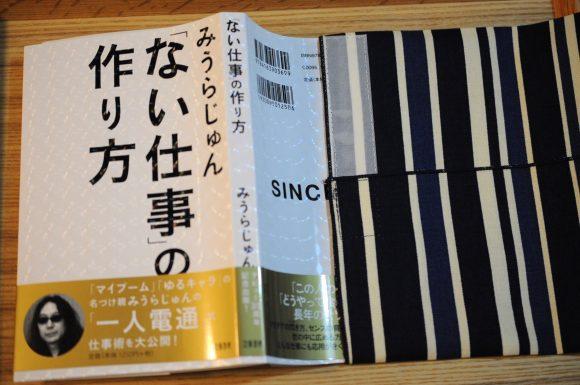 bookcover8