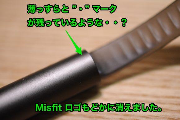 misfit_ray_cb13c