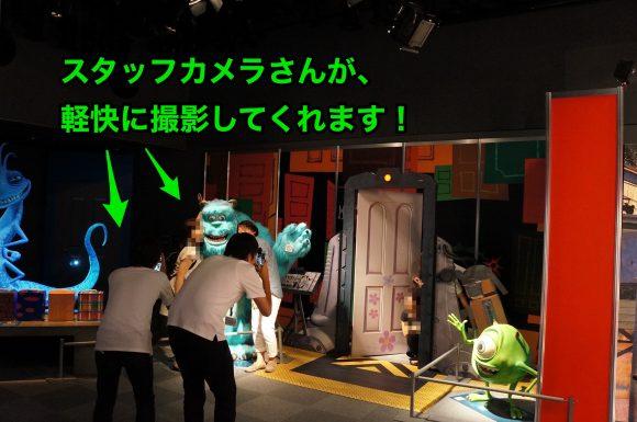 pixar_adv2_023