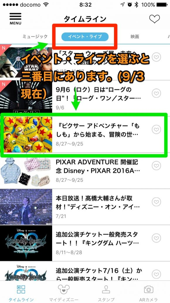 pixar_adv2_060