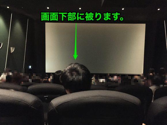 theater3_06