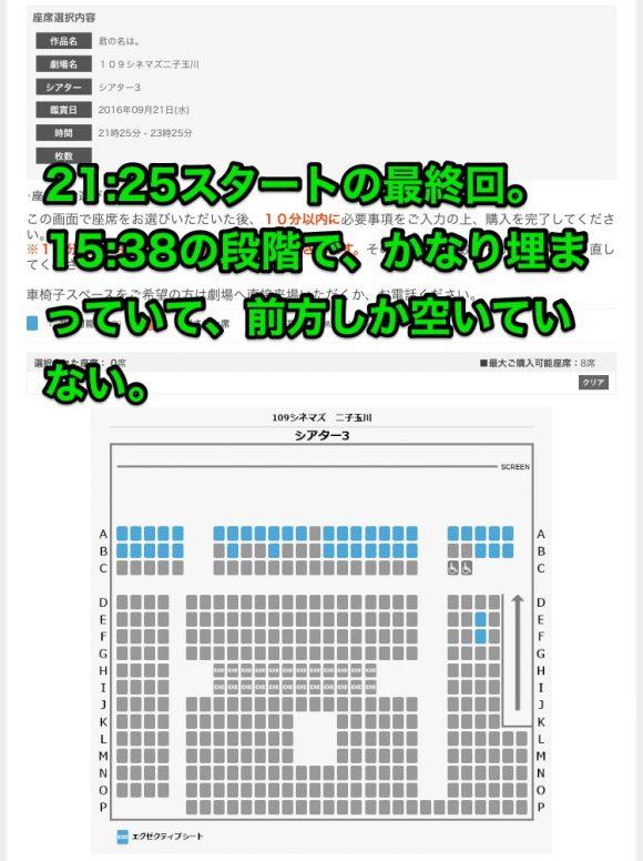 theater3_08