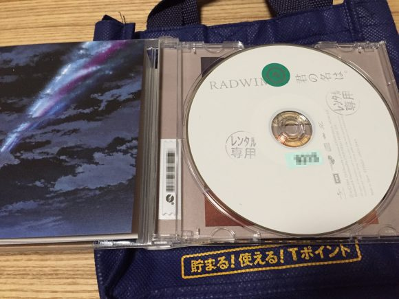 yourname_cd1
