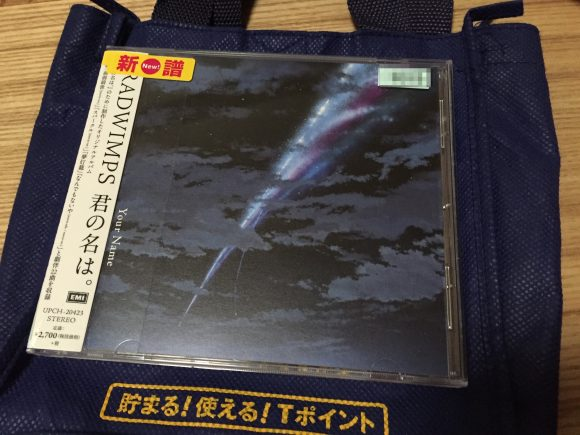 yourname_cd2