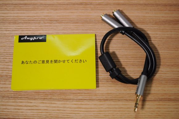 anypro_cable_06