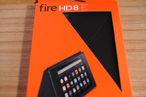 firehd8cover3