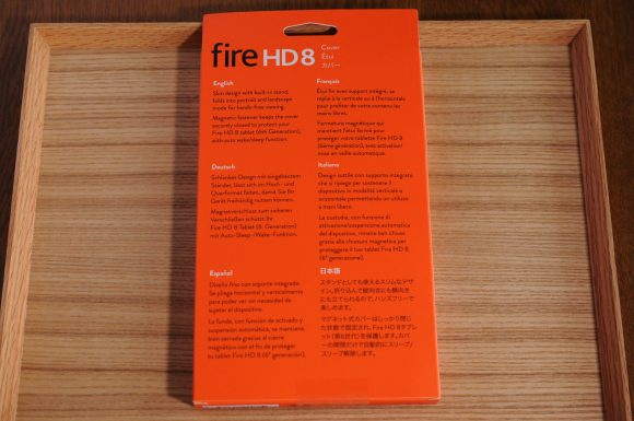 firehd8cover5