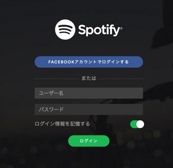 spotify_login1