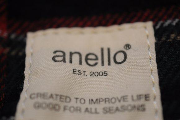 anello_emporium6