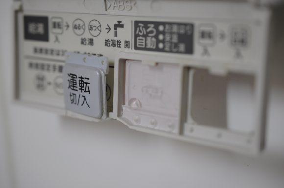 changed_kyuto12