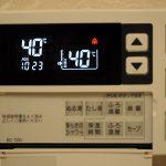 ガス給湯器(熱源機)の交換。24号給湯器を松下電器産業製からリンナイ製に。
