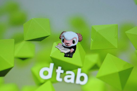 dtab_compact23