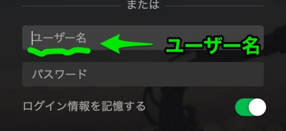 spotify_login2c