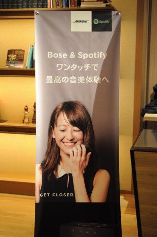 ボーズの SoundTouch の本領発揮!Spotify を楽しむのに最適なスピーカーに進化。今後の対応も楽しみです。
