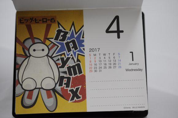 desney_calendar2