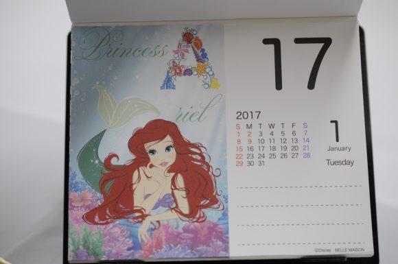 desney_calendar3