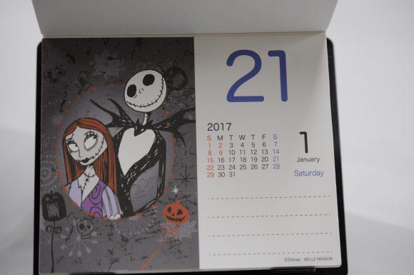 desney_calendar4