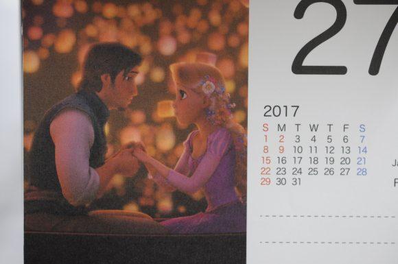 desney_calendar7