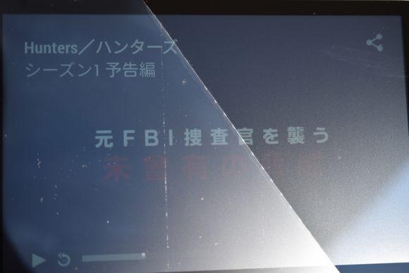 firehd8film11