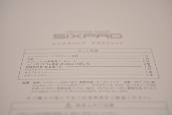 sixpad_6