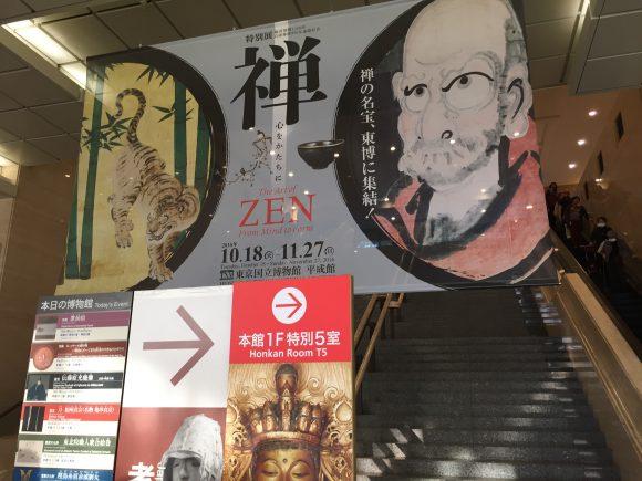 zen_ten15