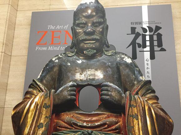 zen_ten16