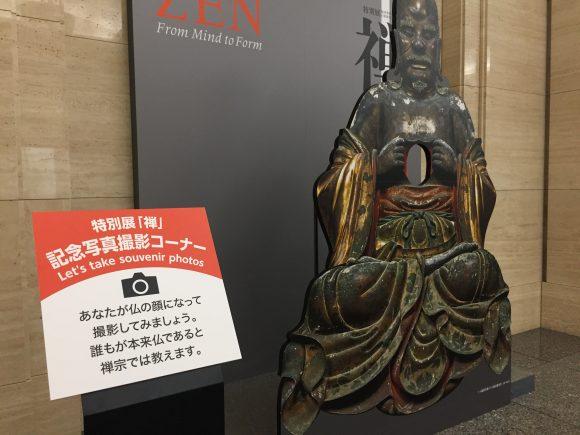 zen_ten19