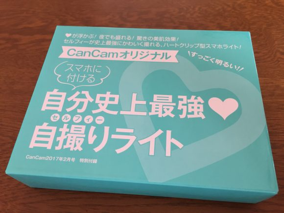CanCam_201702_light