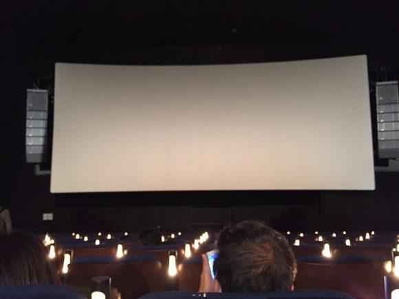 cinemacity_33