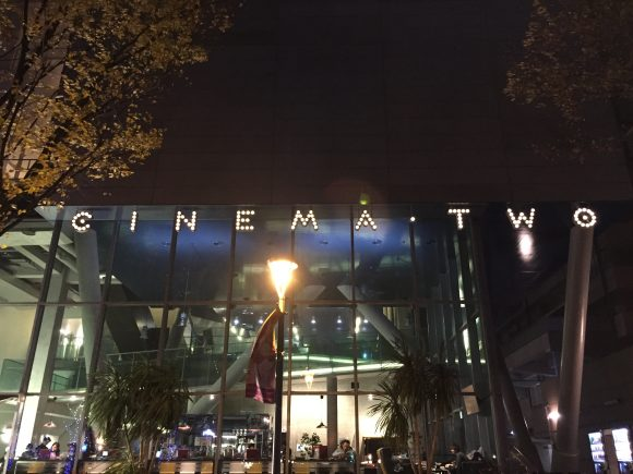 cinemacity_43