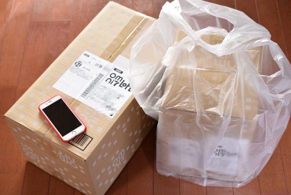 omni7_boxes