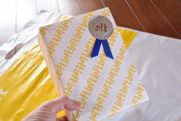 ロフト包装紙青リボン(紙包装)