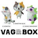 ロフト 秘密の屋根裏が開催されます! ロフト限定ネゴラを含む VAG BOX1 10個入りに注目!