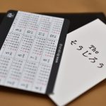 美しすぎるカードカレンダー。伊東屋のカードカレンダーのデザインと機能性が美しい!(マニア垂涎?)