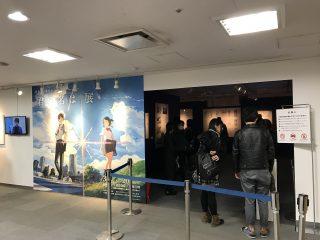 「君の名は。」展@松屋銀座に行ってきた!絵コンテで映像が脳内によみがえる。そして豊富なグッズ販売が嬉しいイベント!
