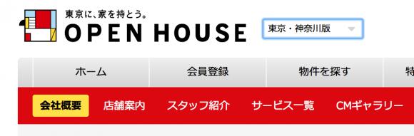 openhouse web