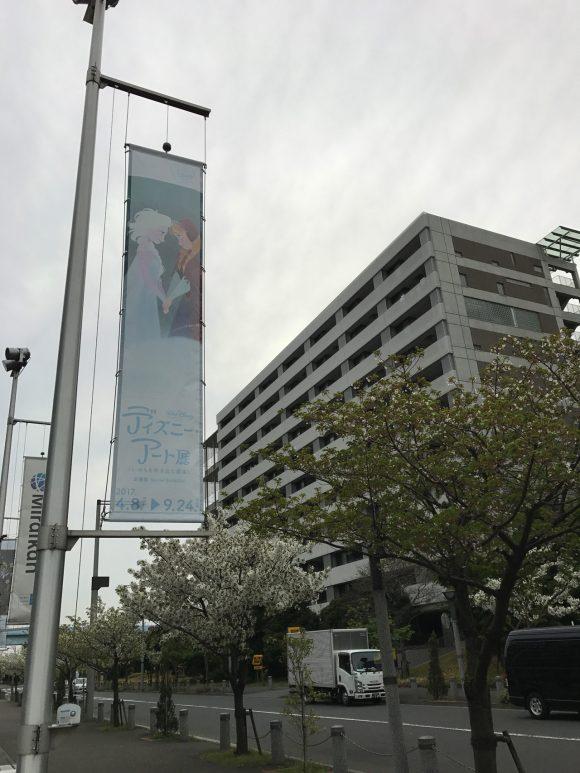 ディズニーアート展 垂れ幕 アナ雪