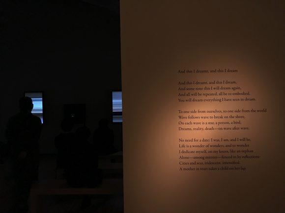 坂本龍一 設置音楽展 ワタリウム美術館 2F
