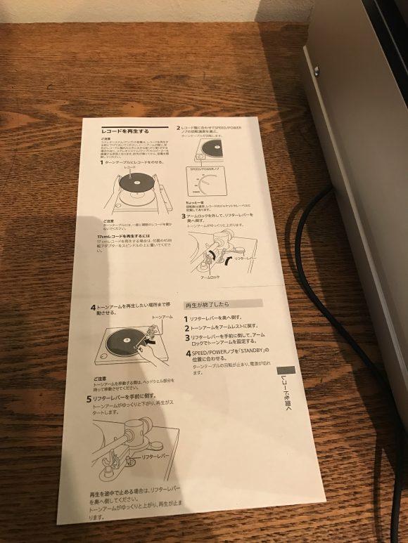 坂本龍一 設置音楽展 グッズ