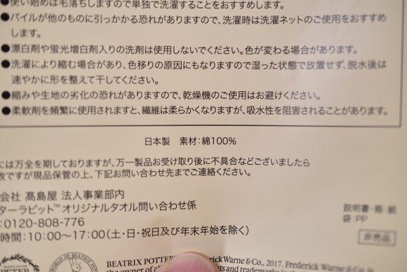MFUG 株主優待