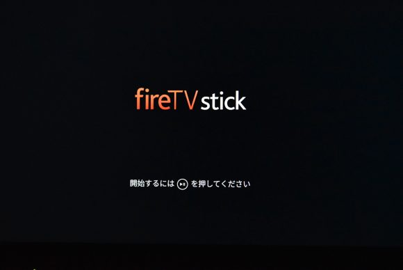 Fire TV Stick 2017