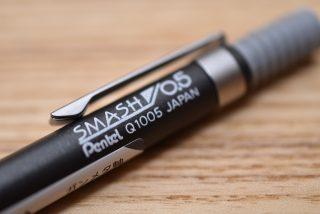 アマゾンで売っているスマッシュのガンメタリック軸。これは結構いい!