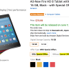 アマゾン Fire 7 そして Fire HD 8 がリニューアル!クーポンで激安!旧モデルからの進化点をチェック!