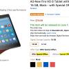 アマゾン Fire 7 そして Fire HD 8 がリニューアル!クーポンで激安!旧モデルからの進化点を確認!