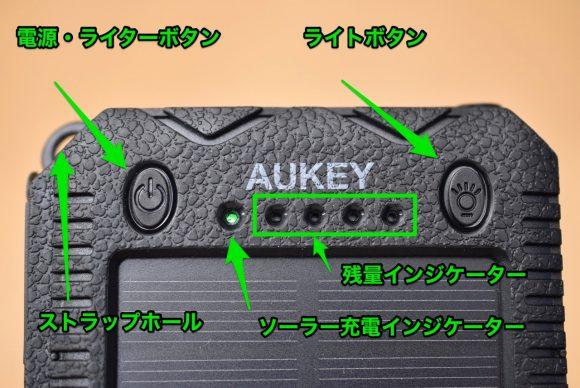 Aukey PB−P24