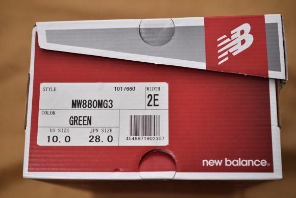 New Balance MW880
